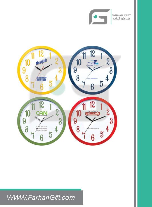 ساعت تبلیغاتی Advertising clock fg-z-5177L فرهان گیفت