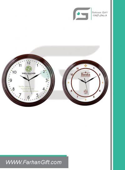 ساعت تبلیغاتی Advertising clock fg-z-5186 فرهان گیفت
