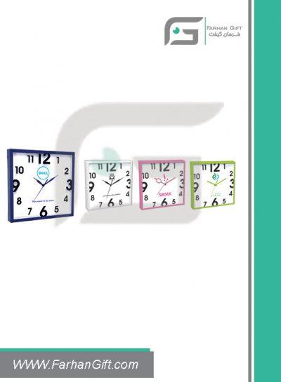 ساعت تبلیغاتی Advertising clock fg-z-5194s فرهان گیفت