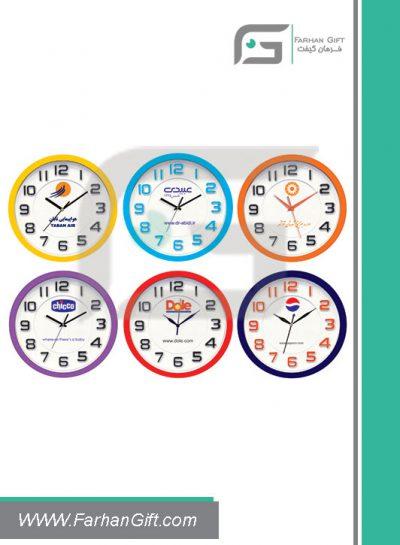 ساعت تبلیغاتی Advertising clock fg-z-5195B فرهان گیفت