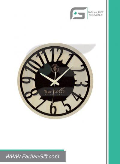 ساعت تبلیغاتی Advertising clock fg-z-5197 فرهان گیفت