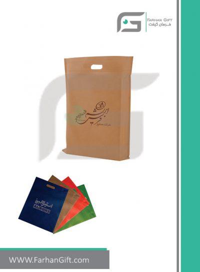 ساک دستی سوزنی تبلیغاتی مدل 207p1 هدایای مصرفی تبلیغاتی