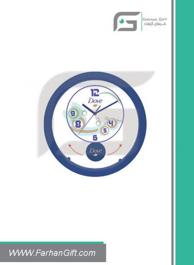 Advertising clock-5154a ساعت تبلیغاتی فرهان گیفت