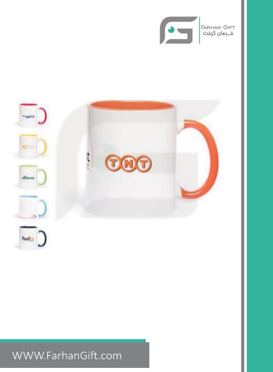 لیوان تبلیغاتیAdvertising-mug-330-color ماگ هدایای تبلیغاتی فرهان گیفت