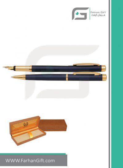 قلم نفیس ایپلمات pen iplomat ellesse-blue-قلم تبلیغاتی ایپلمات فرهان گیفت