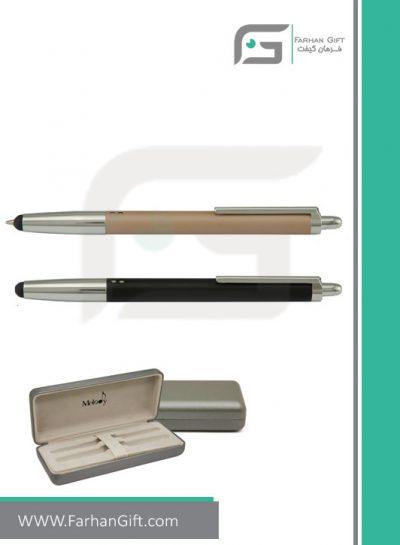 قلم نفیس ملودی melody-15 هدایای تبلیغاتی