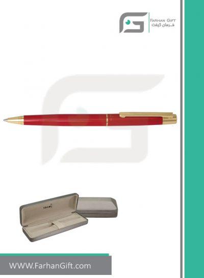 قلم نفیس ملودی melody-54 هدایای تبلیغاتی