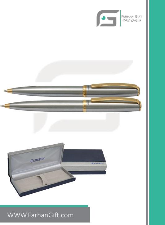 قلم نفیس یوروپن Europen STEEL-join- هدایای تبلیغاتی