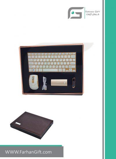 هدایای تبلیغاتی ست الکترونیکیAd Electronic Set FG-L-w603 هدایای لوکس