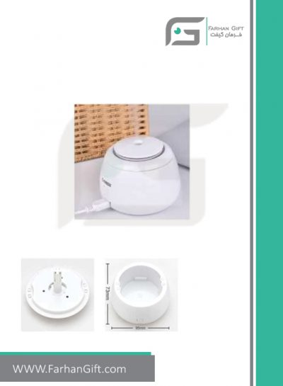 دستگاه بخور تبلبغاتی Aerator fg-la-308 هدایای تبلیغاتی