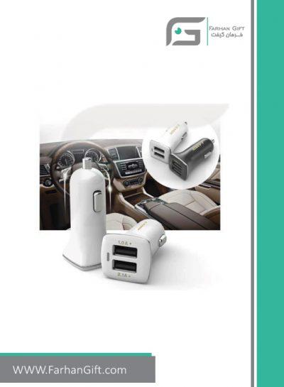 شارژر فندکی تبلیغاتی Car charger fg-ch-523-1 هدایای تبلیغاتی