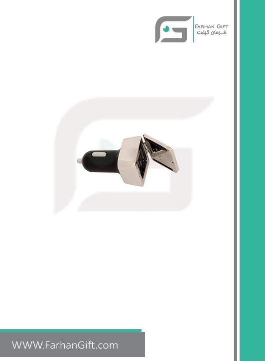 شارژر فندکی تبلیغاتی Car charger fg-1020 هدایای تبلیغاتی