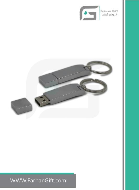 فلش مموری تبلیغاتی flash memory fg-1242-فلش تبلیغاتی
