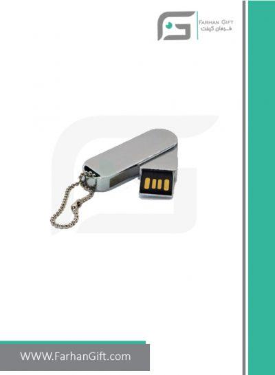 فلش مموری تبلیغاتی flash memory fg-1243-فلش تبلیغاتی