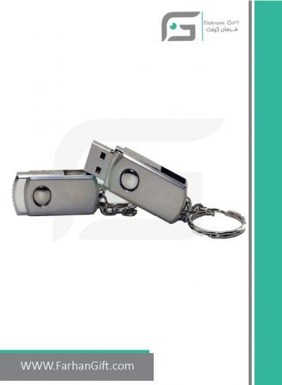 فلش مموری تبلیغاتی flash memory fg-1251-فلش تبلیغاتی