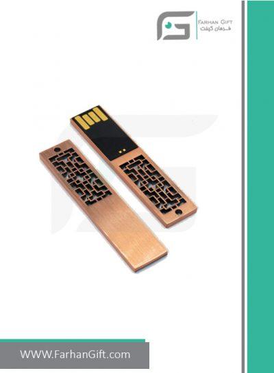 فلش مموری تبلیغاتی flash memory fg-1253-فلش تبلیغاتی