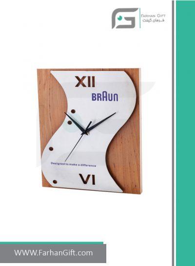 ساعت تبلیغاتی Advertising clock fg-z-5173 فرهان گیفت