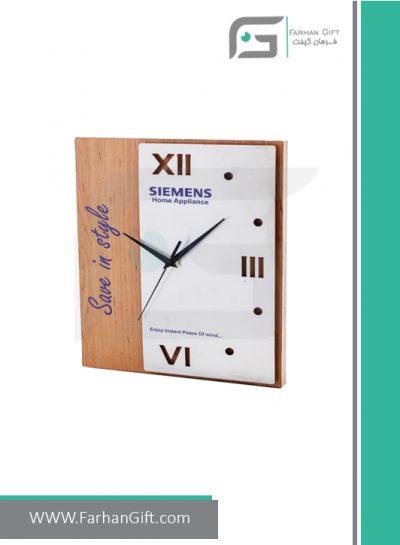 ساعت تبلیغاتی Advertising clock fg-z-5175 فرهان گیفت