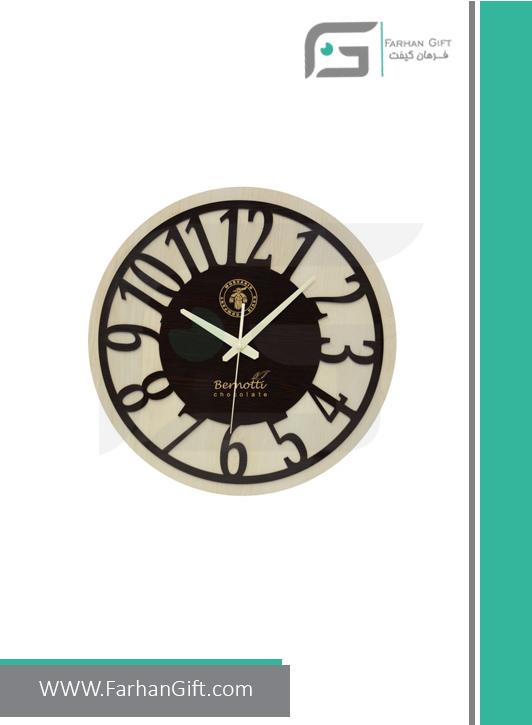 هدیه تبلیغاتی ساعت Advertising clock fg-z-5198 فرهان گیفت