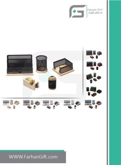ست رومیزی کارمندی 5تکه Employee Desktop Set Wood and metal-هدایای تبلیغاتی فرهان گیفت