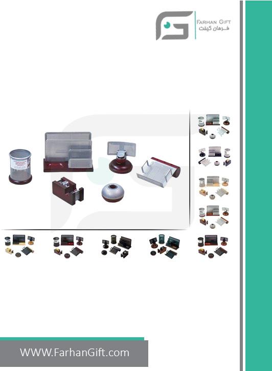 ست رومیزی کارمندی 6تکه Employee Desktop Set Wood and metal-هدایای تبلیغاتی فرهان گیفت
