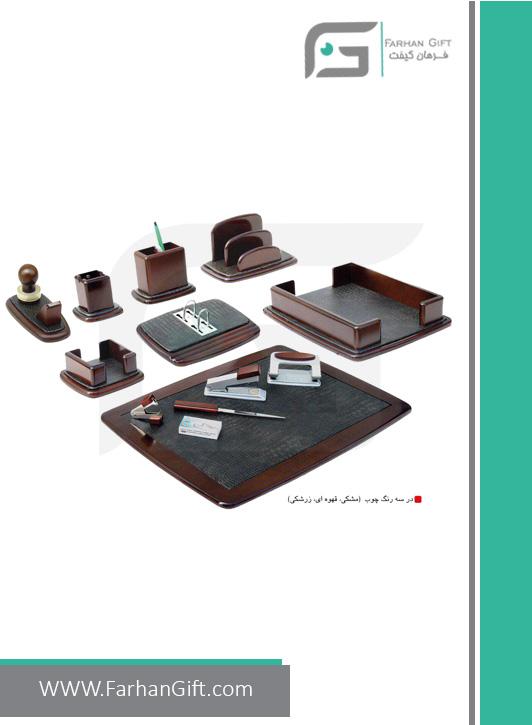 ست رومیزی مدیریتی کد 308-Management desk set-سرویس اداری رومیزی فرهان گیفت