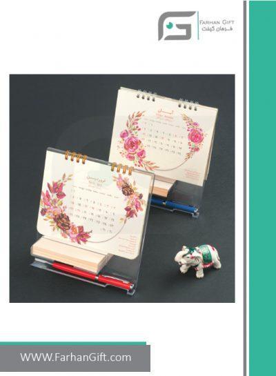تقویم رومیزی Calendar-FG-R-khail تقویم تبلیغاتی 1399
