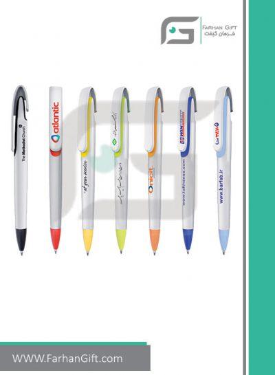 خودکار تبلیغاتی Advertising pen Z-430a-فرهان گیفت