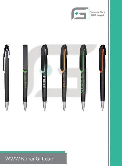 خودکار تبلیغاتی Advertising pen Z-430b-فرهان گیفت