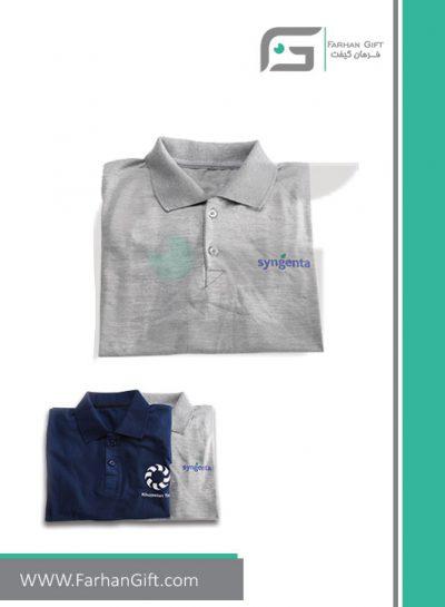 تی شرت تبلیغاتی فرهان گیفت
