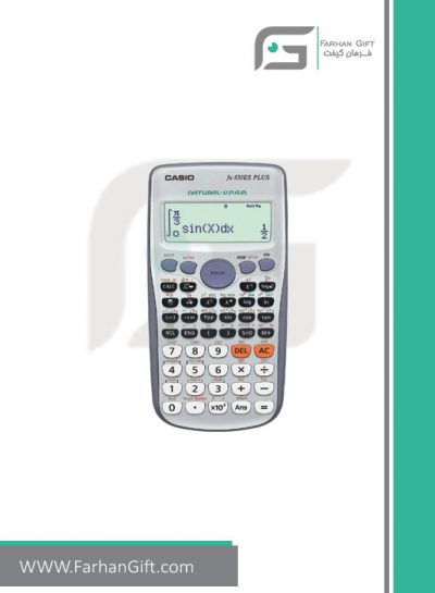 ماشین حساب کاسیو casio calculator FX-991ES-PLUS-ماشین حساب مهندسی کاسیو فرهان گیفت