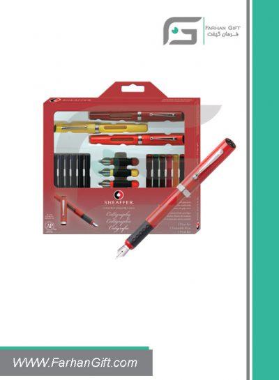 قلم نفیس شیفر pen sheaffer maxi kit calligraphy هدایای تبلیغاتی