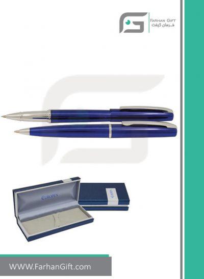 قلم نفیس یوروپن Europen alice blue هدایای تبلیغاتی