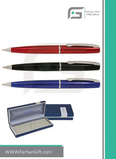 قلم نفیس یوروپن Europen alice corol هدایای تبلیغاتی