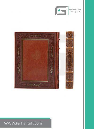 سالنامه ارگانایزر نفیس Ad Yearbook FG-A3 سالنامه تبلیغاتی 1398