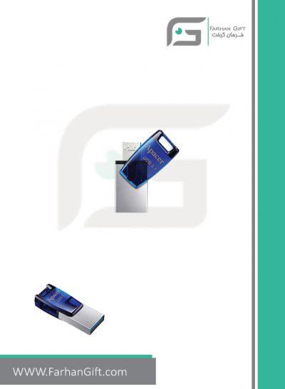 فلش مموری تبلیغاتی flash memory FG-AH179-فلش تبلیغاتی