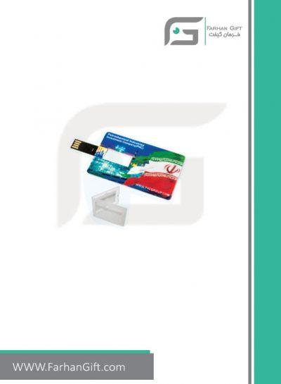 فلش مموری تبلیغاتی flash memory fg-5001-فلش تبلیغاتی