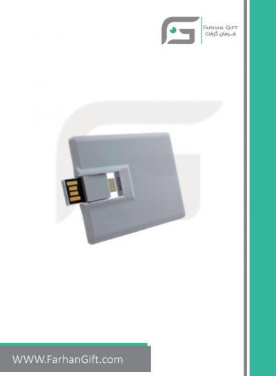 فلش مموری تبلیغاتی flash memory fg-5005-فلش تبلیغاتی