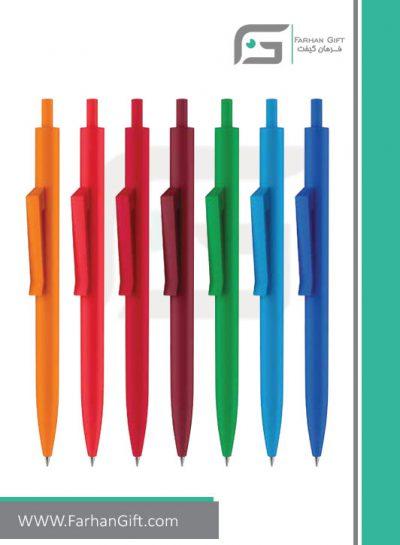 خودکار تبلیغاتی پلاستیکی plastic Advertising pen-R-Centrix-2706فرهان گیفت