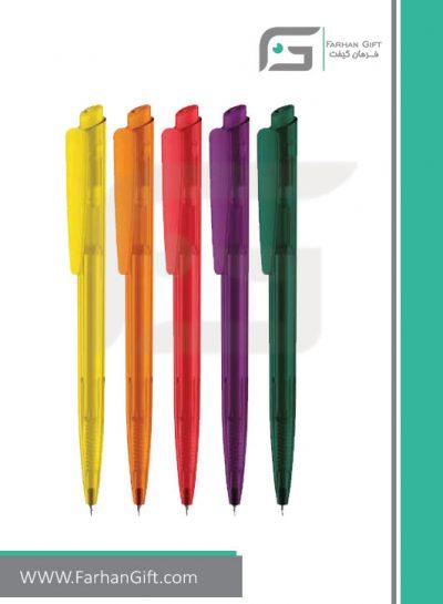 خودکار تبلیغاتی پلاستیکی plastic Advertising pen-R-Clear-2602فرهان گیفت