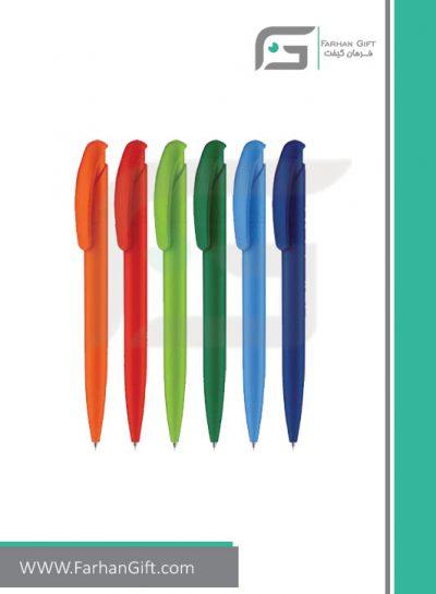 خودکار تبلیغاتی پلاستیکی plastic Advertising pen-R-matt-2796فرهان گیفت