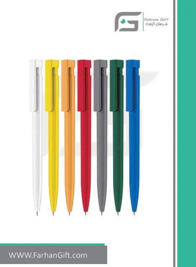 خودکار تبلیغاتی پلاستیکی plastic Advertising pen--R-Polished-2915 فرهان گیفت