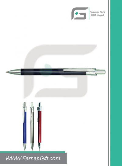 خودکار تبلیغاتی فلزیMetal Advertising pen-H-mp-105