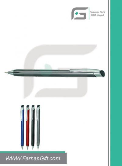 خودکار تبلیغاتی فلزیMetal Advertising pen-H-mp-225