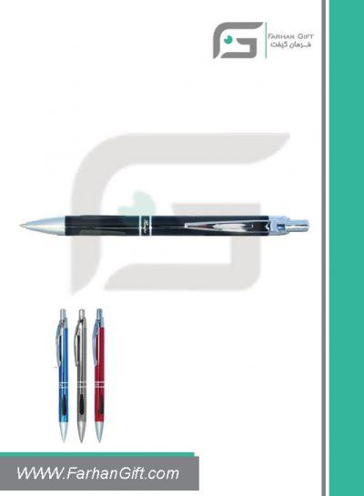 خودکار تبلیغاتی فلزیMetal Advertising pen-H-mp-277