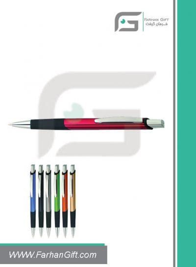 خودکار تبلیغاتی فلزیMetal Advertising pen-H-mp-339