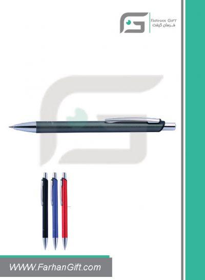 خودکار تبلیغاتی فلزیMetal Advertising pen-H-mp-353