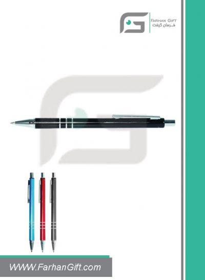 خودکار تبلیغاتی فلزیMetal Advertising pen-H-mp-402