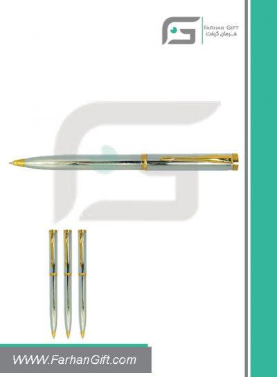 خودکار تبلیغاتی فلزیMetal Advertising pen-H-mp-198
