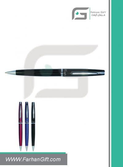 خودکار تبلیغاتی فلزیMetal Advertising pen-H-mp-114